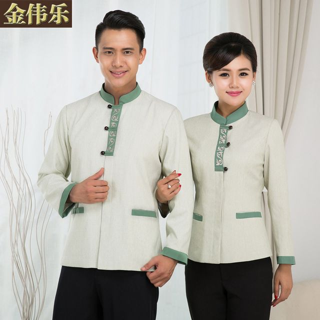 Hotel Housekeeping Services: 20 Best Cleaner Uniforms Images On Pinterest
