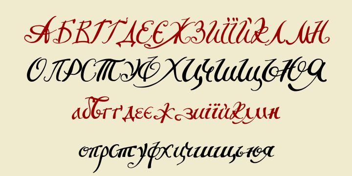 украинский шрифт