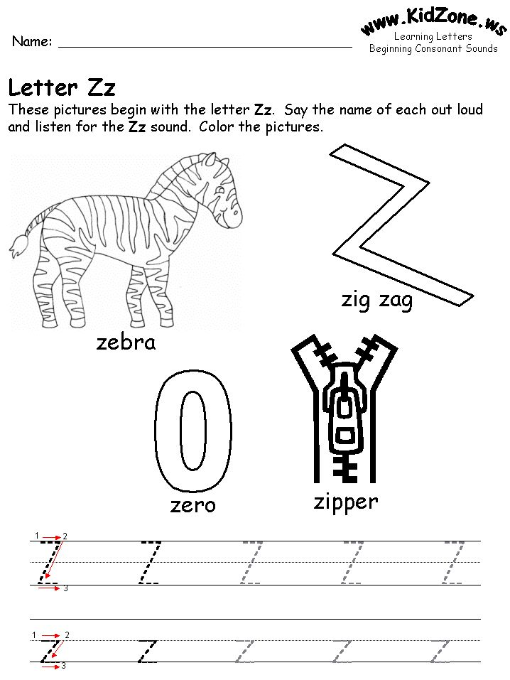 Letter A Worksheet Kidzone - Stay At Hand