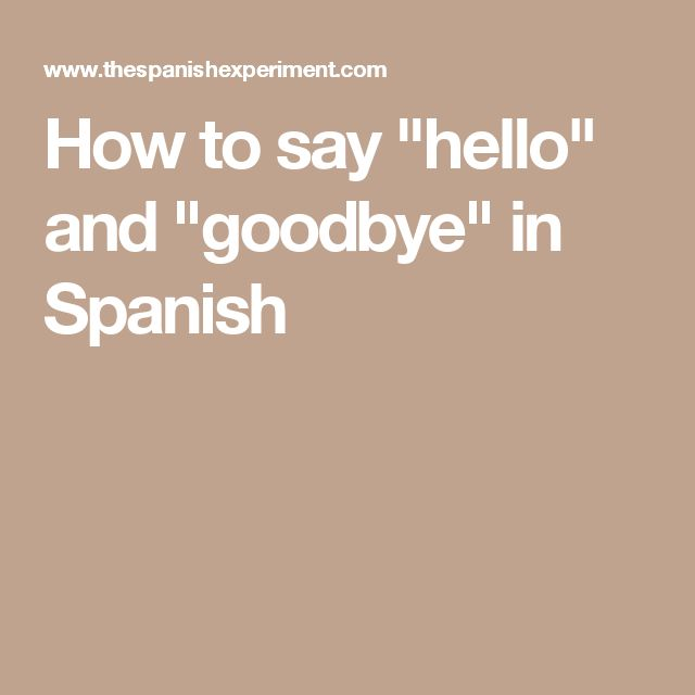 how to say hi sexy in spanish