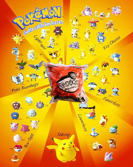 Pokemon Fast Food Gold Toy Pokeball