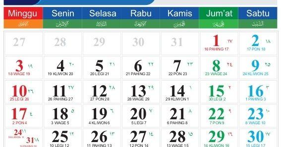Template Kalender 2021 File Cdr Corel Draw Lengkap Hijriyah Jawa Dan Libur Nasional Menjadi Sebuah Kebutuhan Saat Awal Di 2020 Kalender Manipulasi Foto Desain Banner