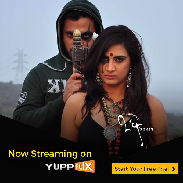 Watch Now on #YuppFlix Latest Telugu Movie #24Hours #StreamYuppFlixNow #WatchLegally