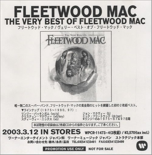 The Very Best Of Fleetwood Mac Remastered Fleetwood Mac: Pin By Mieke B On Fleetwood Mac 2