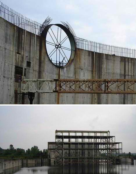 Cherokee Nuclear Power Plant
