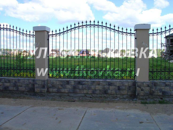 Кованые забор для участка. Forged fence