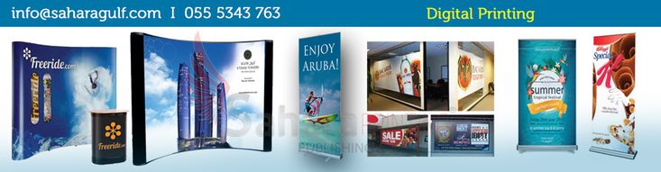Here you can get the best & professional digital printing services at good price.
