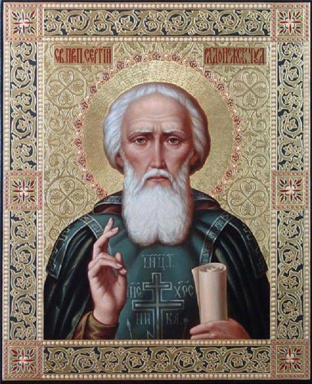 Сергий Радонежский является покровителем всех учеников.Икону берут с собой при сдаче экзаменов и зачетов.Очень хорошо , чтобы икона всегда была в кармане или портфеле каждый день