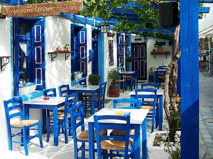 "Perfect spot to enjoy a greek coffee.  A traditional ""kafeneio"", named ""Ο Δάσκαλος"" (The Teacher)..."