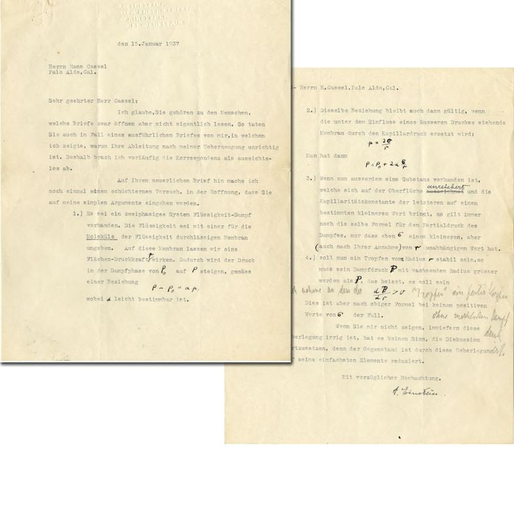 In 1900, Einstein was granted a teaching diploma by the Federal Polytechnic Institute. Then, even prior to his days as a clerk in the patent office, he submitted his very first paper for publication to the prestigious Annalen der Physik, which published it.