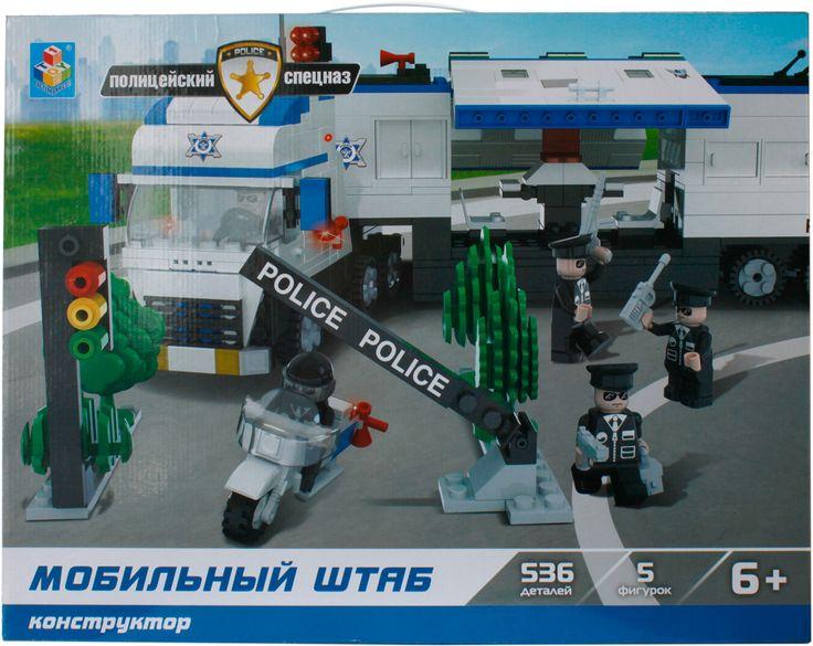 Конструктор полицейский спецназ -мобильный штаб