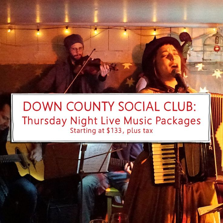 Down County Social Club: Thursday Night Live Music Packages    https://rblodge.com/current-special-packages/down-county-social-club-thursday-night-live-music-package