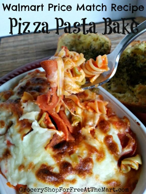 Every week I use this week's ads and coupons to make a great meal for cheap. This week's Walmart Price Match Recipe is Pizza Pasta Bake!