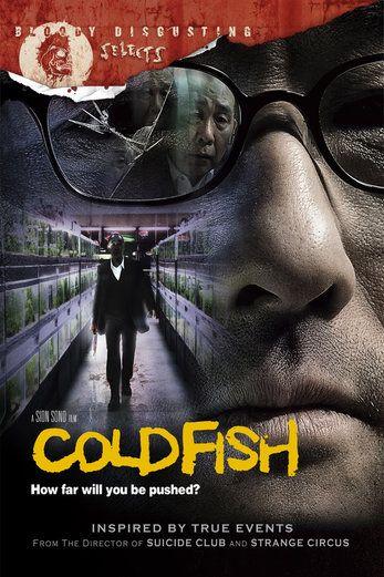 Cold Fish - Sion Sono | Thriller |885925605: Cold Fish - Sion Sono | Thriller |885925605 #Thriller
