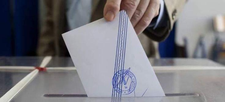 Δημοσκόπηση Opinion Poll: 16,5 μονάδες μπροστά από τον ΣΥΡΙΖΑ η ΝΔ