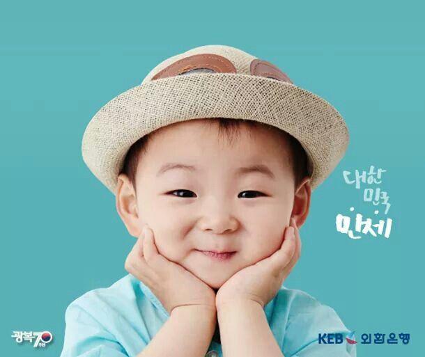 Minguk (Korean Exchange Bank CF; KEB)