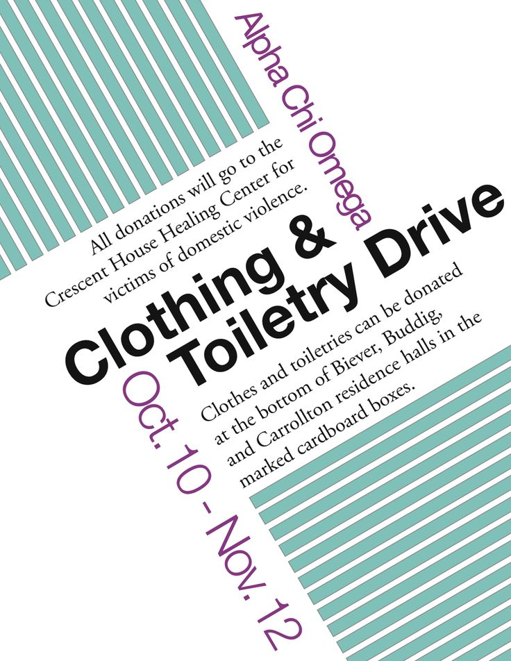 Alpha Chi Clothing Drive flyer by iOWNthisdeviantart on - clothing drive flyer template