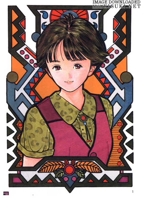 Video Girl Ai by Masakazu Katsura