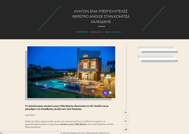 Άρθρο για το Avaton Luxury Villas Resort στο Voria.gr . Διαβάστε περισσότερα: http://www.voria.gr/article/avaton-ena-iperpoliteles-theretro-anixe-sti-komitsa-chalkikdikis
