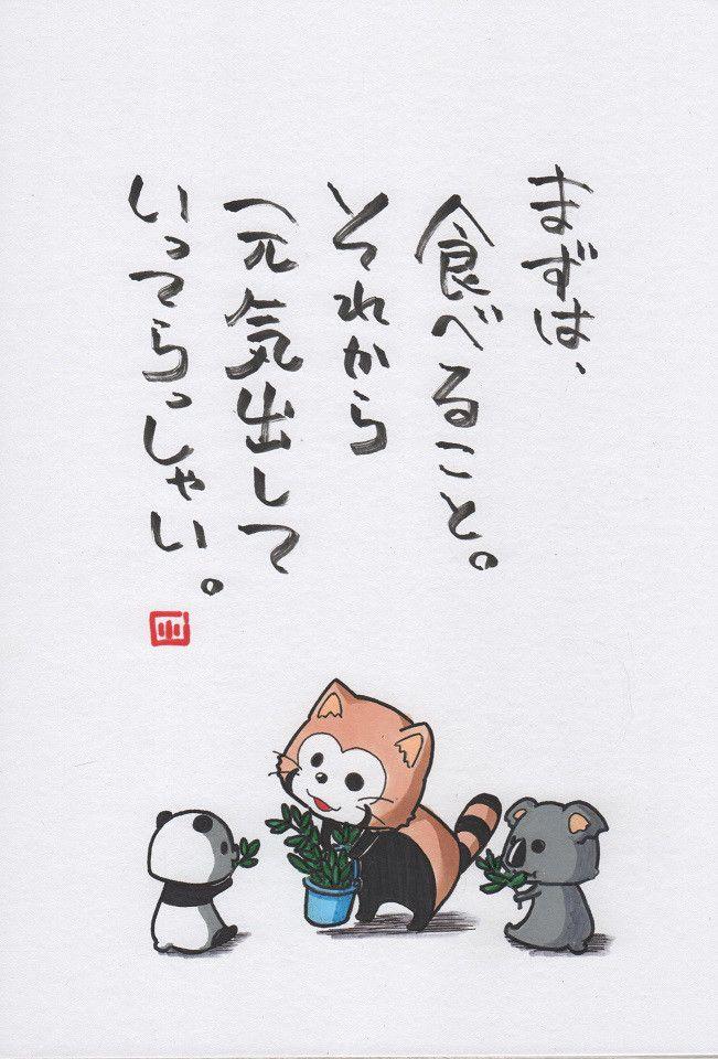 同じスマホでも ヤポンスキー こばやし画伯オフィシャルブログ「ヤポンスキーこばやし画伯のお絵描き日記」Powered by Ameba