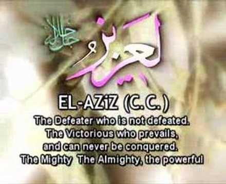 Asmaul Husna - English 1 - The 99 Names of Allah