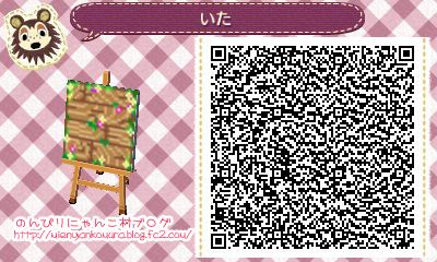 Wild Flowers and Boards Path -  Animal Crossing New Leaf QR Code