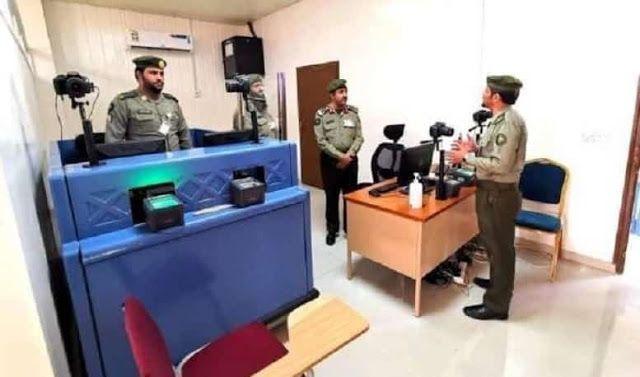 Pin By Saudi Expatriates Com On Saudi Arabia 2021 2020 Renew Passport