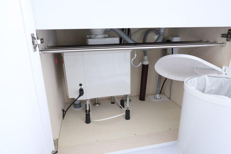 バイオ式の生ゴミ処理機