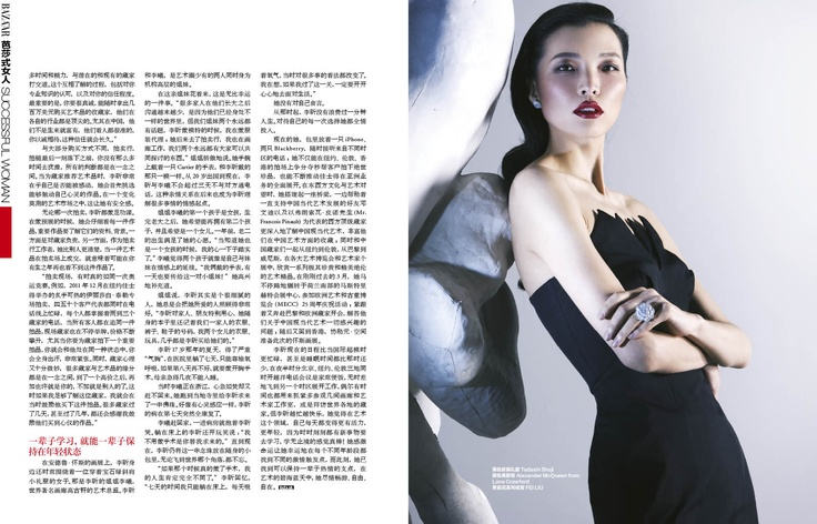 Fei Liu Press: Harper's Bazaar China June 2012 - Model wears Large Jasmine Ring and Jasmine Stud Earrings in White