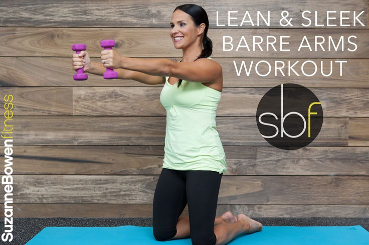 Barre Workout - FitFluential