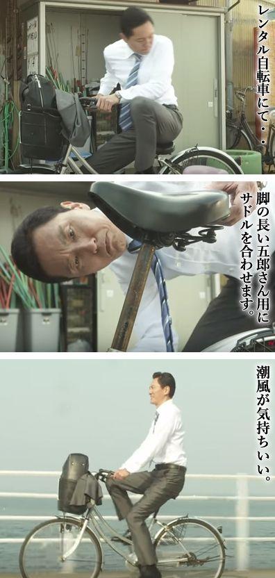孤独のグルメ season4 #05 乙姫