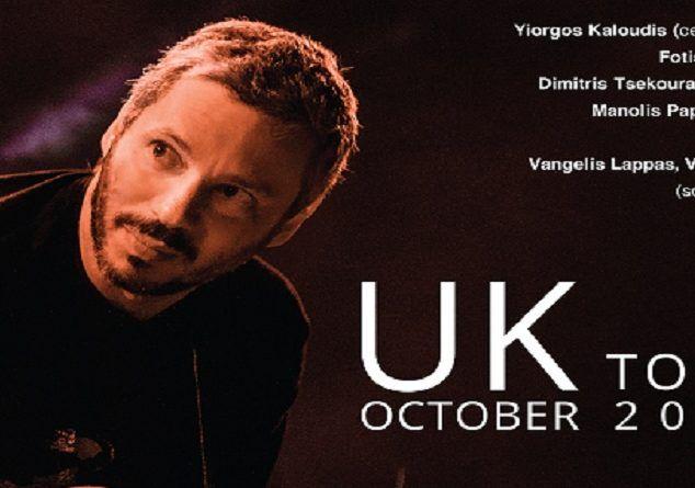 Ο Αλκίνοος Ιωαννίδης σε περιοδεία στο Ηνωμένο Βασίλειο