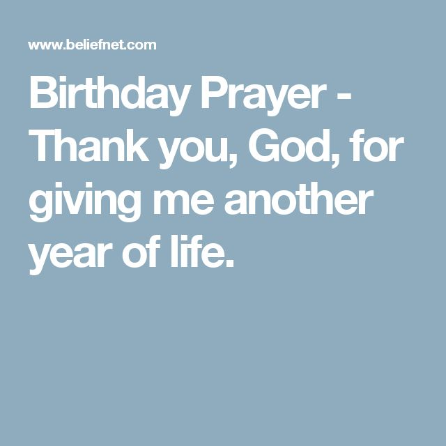 Best 25+ Birthday Prayer Ideas On Pinterest