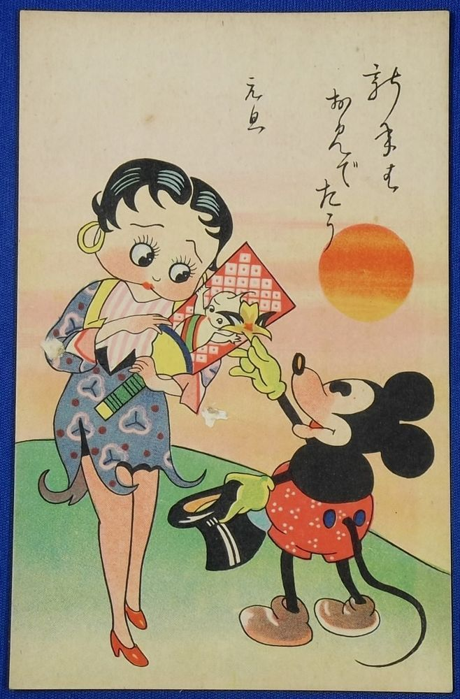 1930's Vintage Betty Boop Mickey Mouse Japanese Postcard antique card toy hagoita