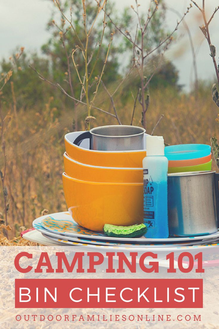 Like any new experience, though, the task of preparing for an inaugural camping trip can seem rather daunting, so the editorial team at Outdoor Families Magazine has made it a mission to help families organize the ultimate camping bin storage system for s