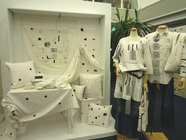 Yoshiko Jinzenji - Yuwa Fabrics - Flickr, moderndayquilts