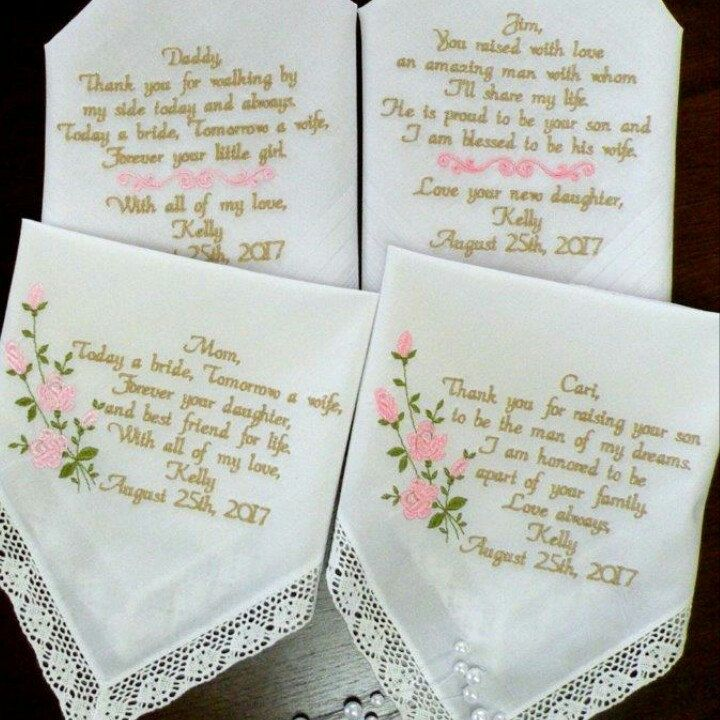 Mom and Dad Wedding Gifts Future Mom and Dad Parents and Future In laws www.CanyonEmbroidery.Etsy.com #weddings #weddingdecor #weddinghour #weddingideas