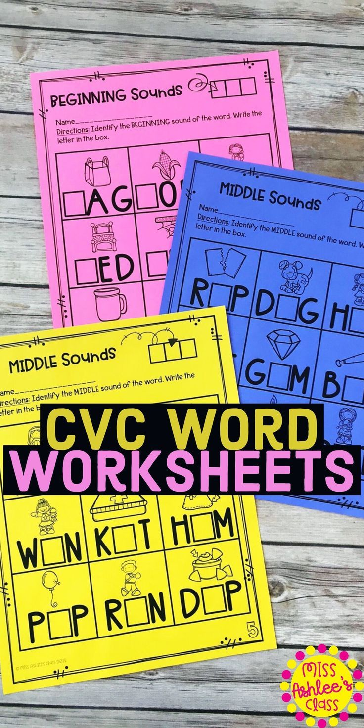CVC Word Worksheets Beginning Middle Ending Sounds Sound It