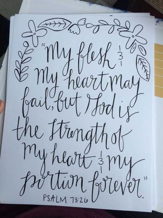Psalm 73:26 Bible Verse Print by andshepaints on Etsy