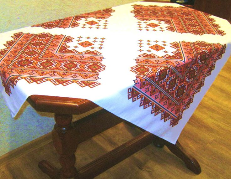 Beautiful tablecloth with square hutsul design, perfect for Ukrainian Christmas dinner!