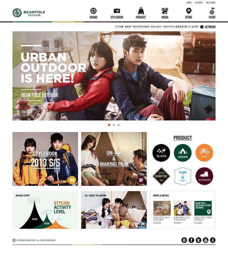 디카페인 웹사이트 - 빈폴 아웃도어 Beanpole Outdoor