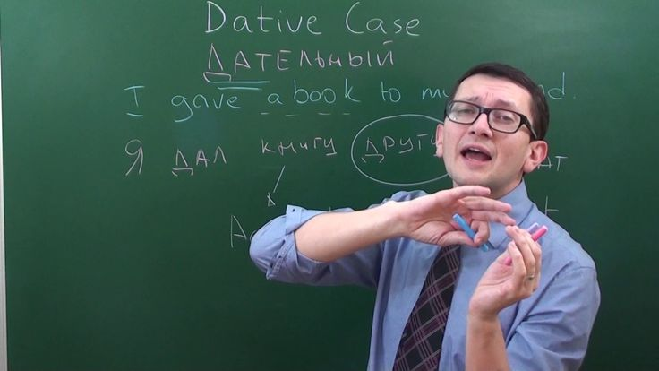 Dative case in Russian language