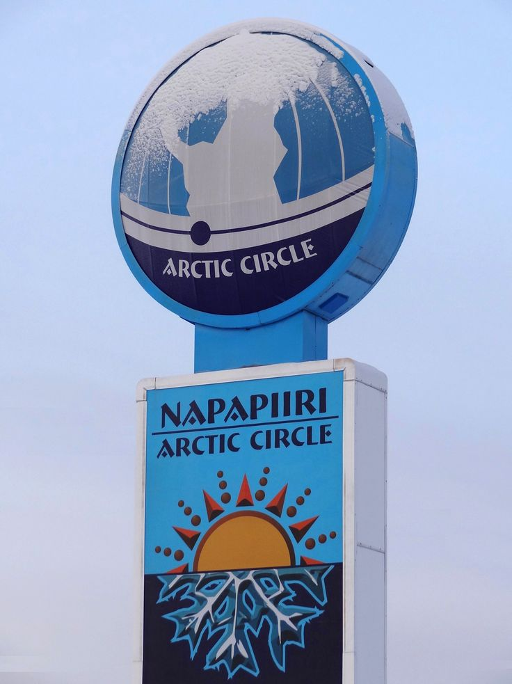 Le Cercle Polaire arctique à Pello en Laponie Finlandaise