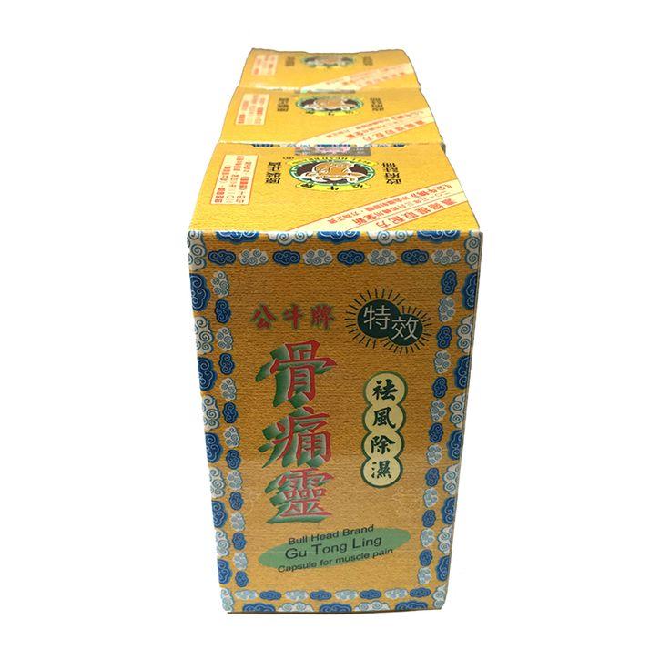 Гу Тонг Лин хорошее и эффективное облегчение боли в спине, мышечные боли, без побочных эффектов, регулирует менструации, activates blood