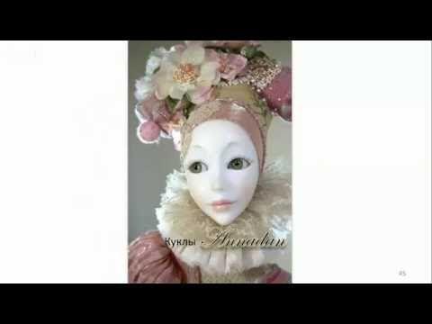 "Аннадан о себе, своих куклах и мастер-классе ""Сюзетта"". Annadan about herself and her dolls. - YouTube"