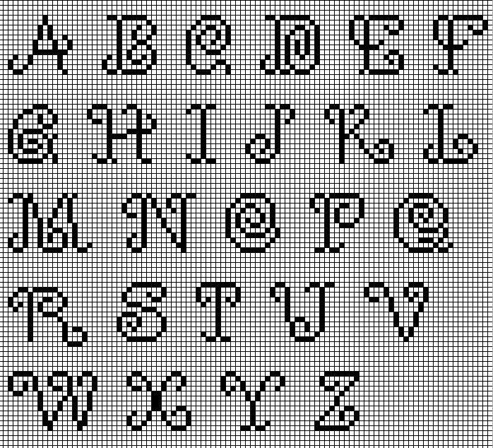 45 best images about point de croix alphabet on pinterest for Alfabeto disney a punto croce