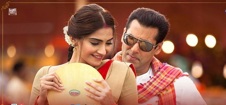 PRDP Box Office Collection