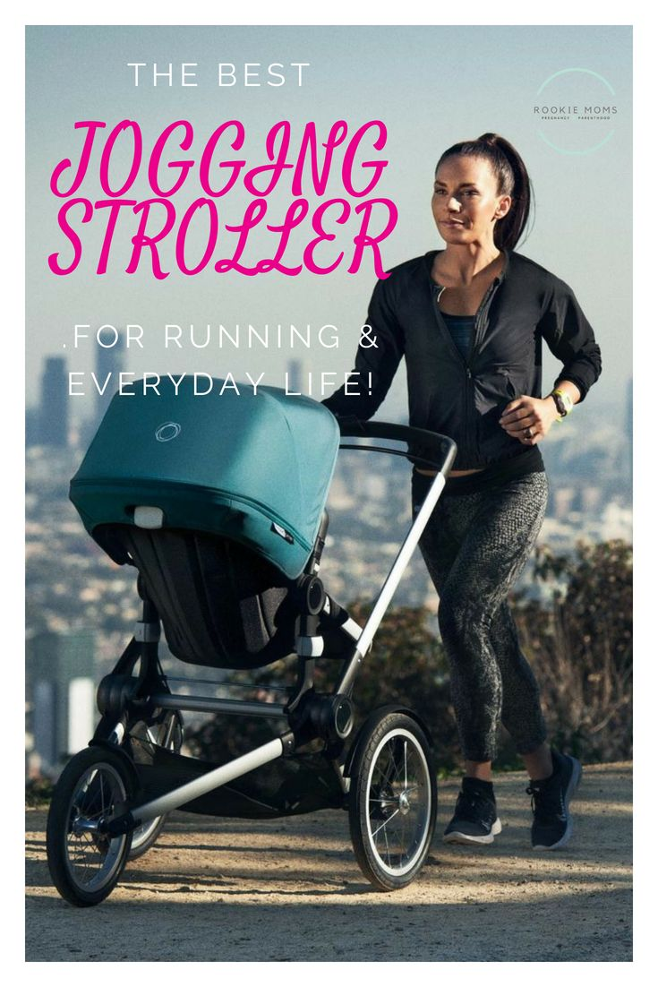 Our Rookie Moms Squad tested out jogging strollers to find