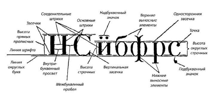 htmlconvd-hO1aIb_html_422358f7.jpg (1024×448)