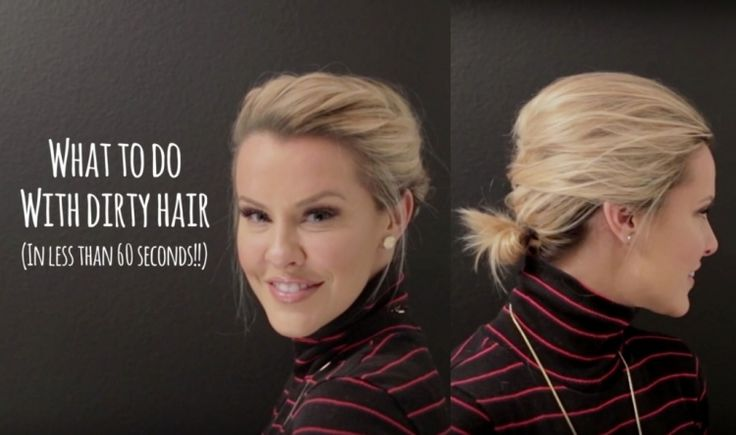 YouTube Hair Tutorial: What To Do With Dirty Hair » KERRently by Courtney Kerr